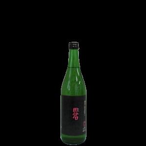 田倉720